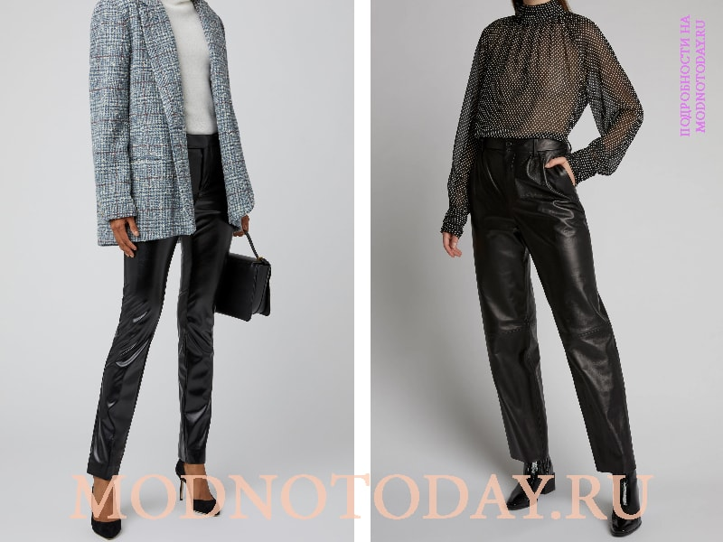 Кожаные прямые брюки в двух разных вариантах - узкие и широкие