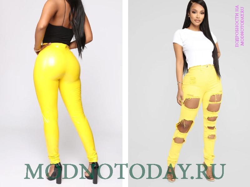 Желтые рваные джинсы и кожаные штаны