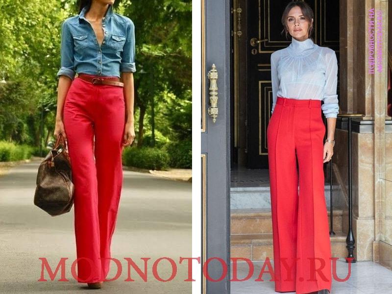 Красные брюки с голубой рубашкой