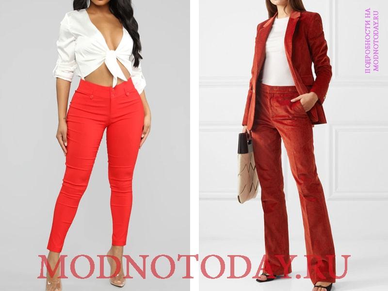 Красный вельветовый костюм и скинни