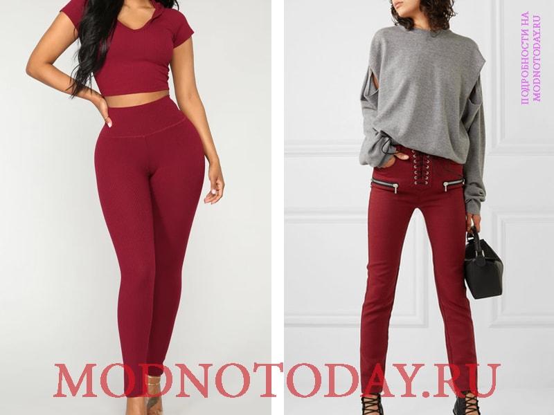Узкие красные брюки каррог и леггинсы с высокой талией