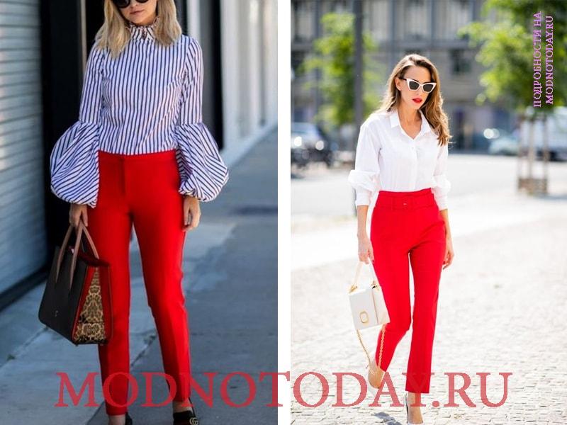 Сочетание красных женских брюк с блузкой в полоску и белой рубашкой