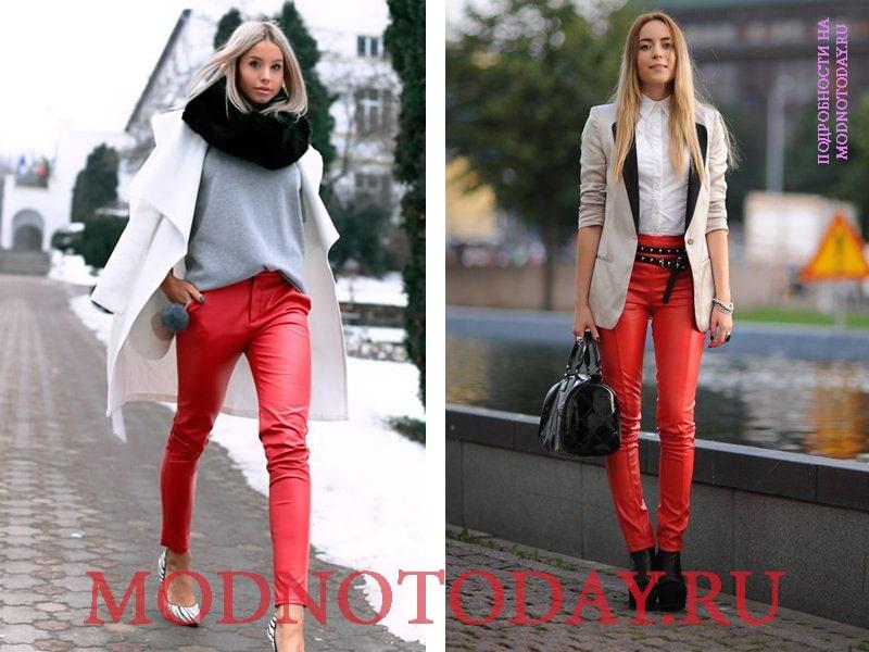 На фото красные кожаные брюки