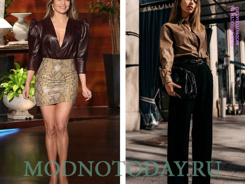 Сочетание с юбкой и длинными брюками