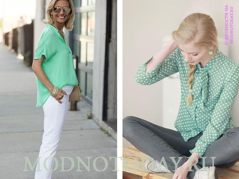 Блузки фисташкового цвета