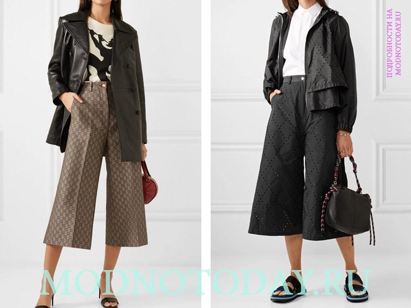 Фото фасонов от гуччи - слева коричневые широкие брюки, справа черные с перфорацией