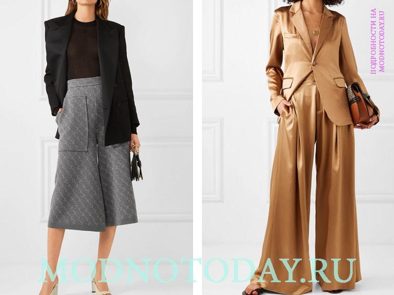 Справа - очень длинный фасон с клешением внизу, слева - юбка-брюки
