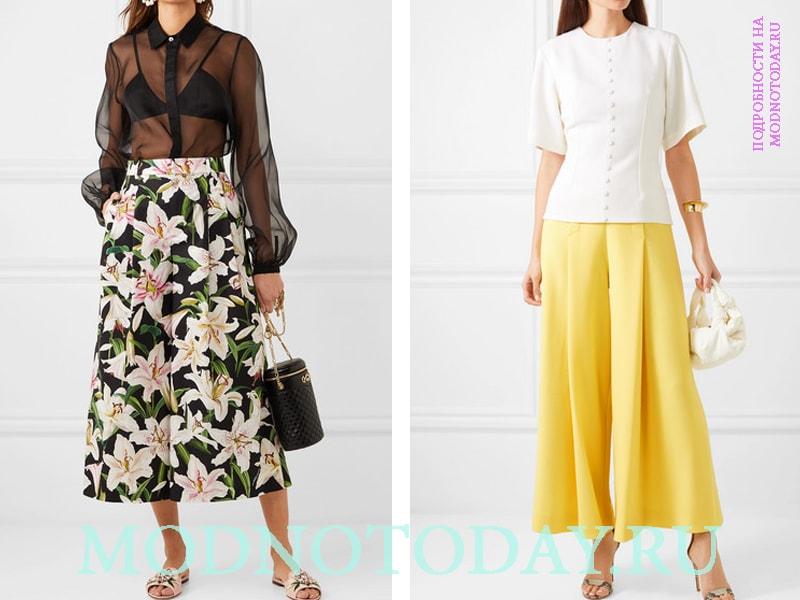 Классические брюки широкого кроя, похожие на юбки, укороченные варианты