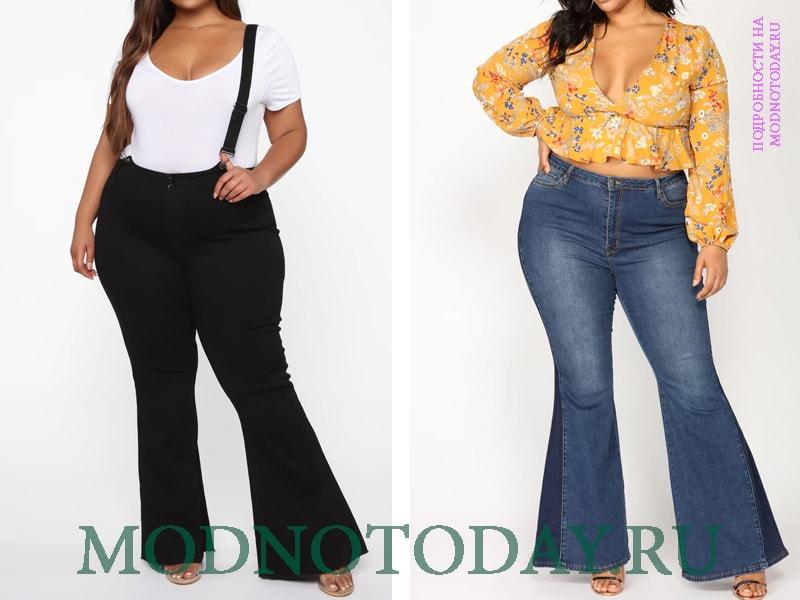 Примеры джинс и клеш с подтяжками для полных женщин