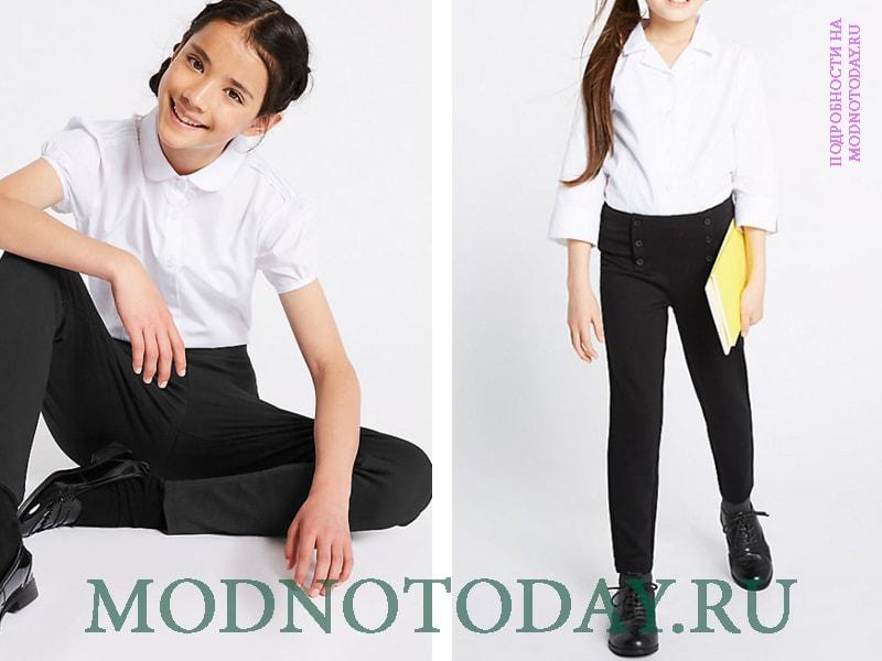Узкие модели с высокой талией для школьниц в сочетании с белыми блузками