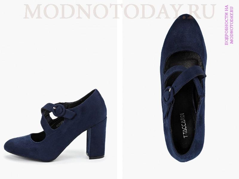 Туфли синего цвета T.Taccardi