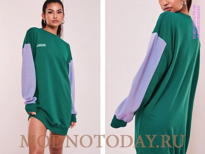 Зеленый свитер алкоголичка - вид спереди, сзади