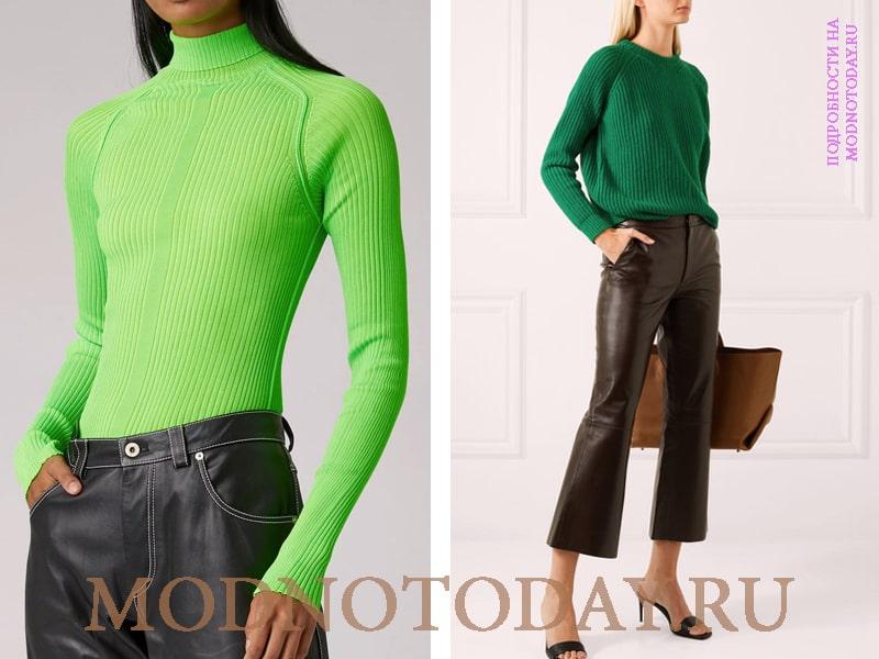 Ярко-зеленые свитеры