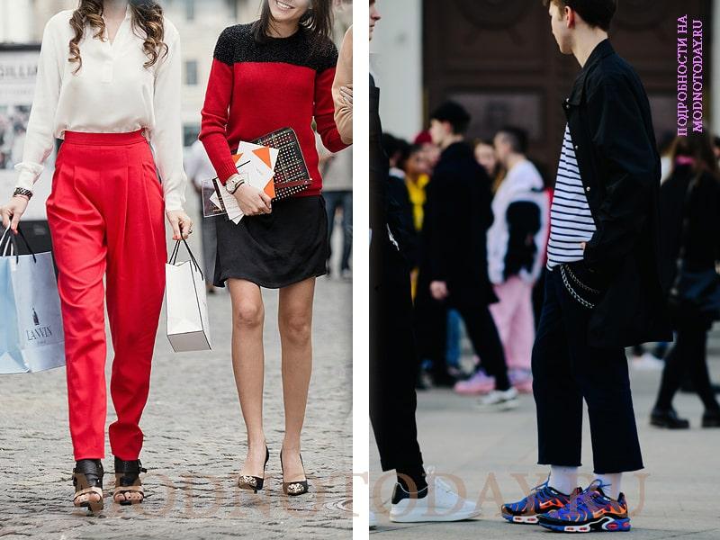 Как сегодня одевается молодежь