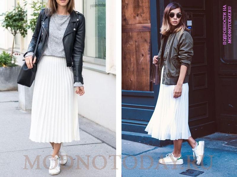 Белая юбка с кожаной курткой