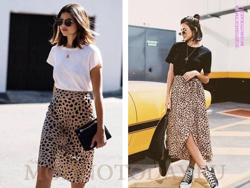 Леопардовая юбка с футболкой