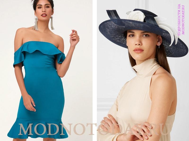 Шляпа Какая Новая Платье Какое Новое