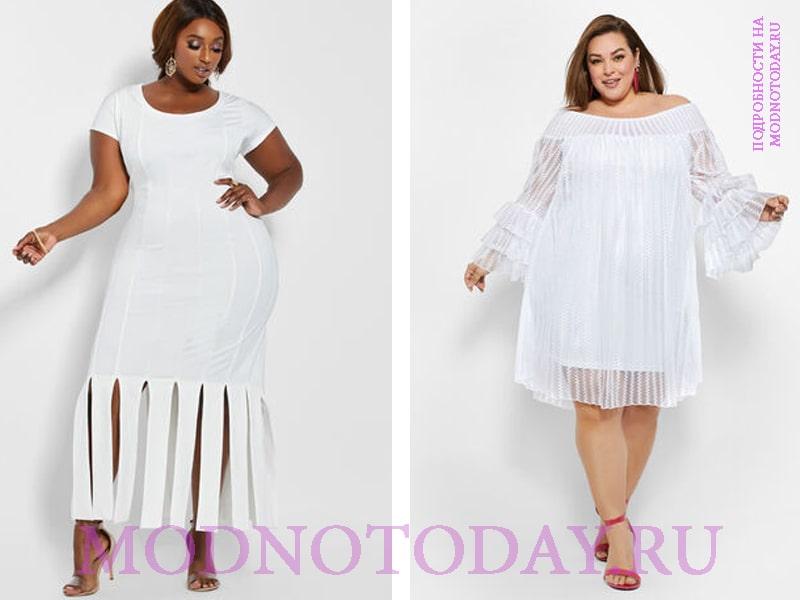 Белое платье на фигуру яблоко