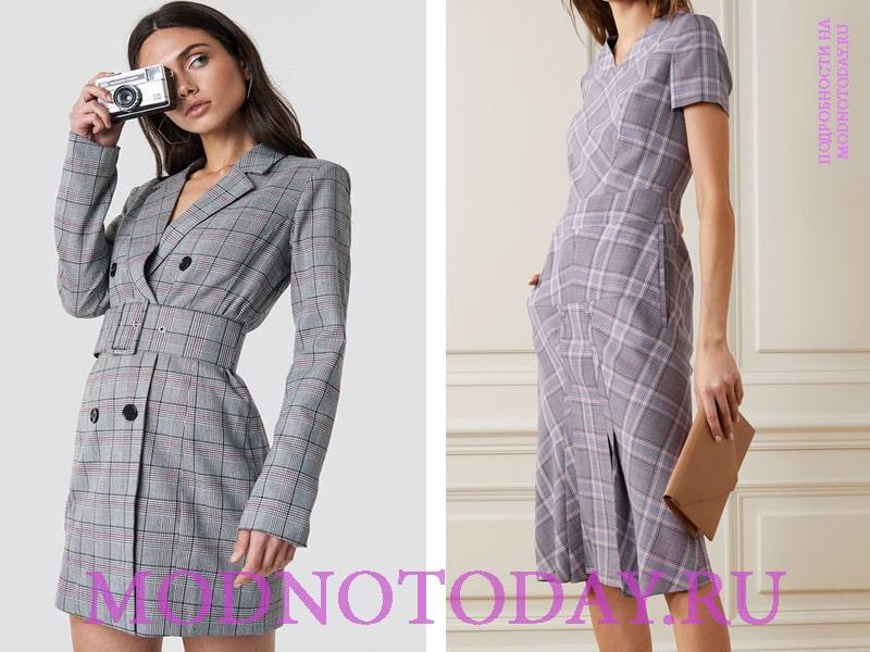 Серое платье-пиджак в клетку и футляр-годе