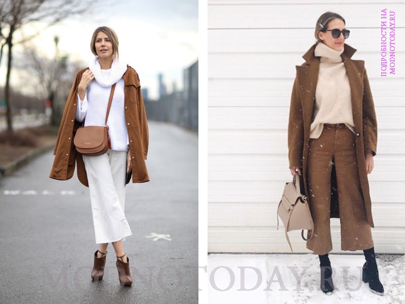 Кюлоты с пальто и зимней обувью