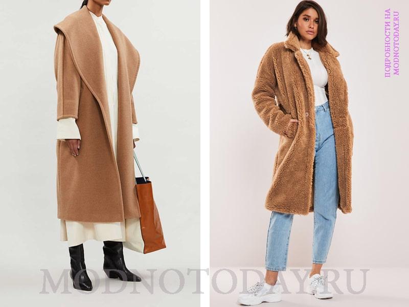Пальто с кроссовками и казаками