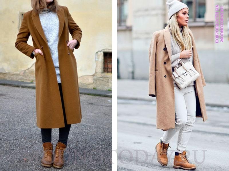 Пальто ниже колена с ботинками