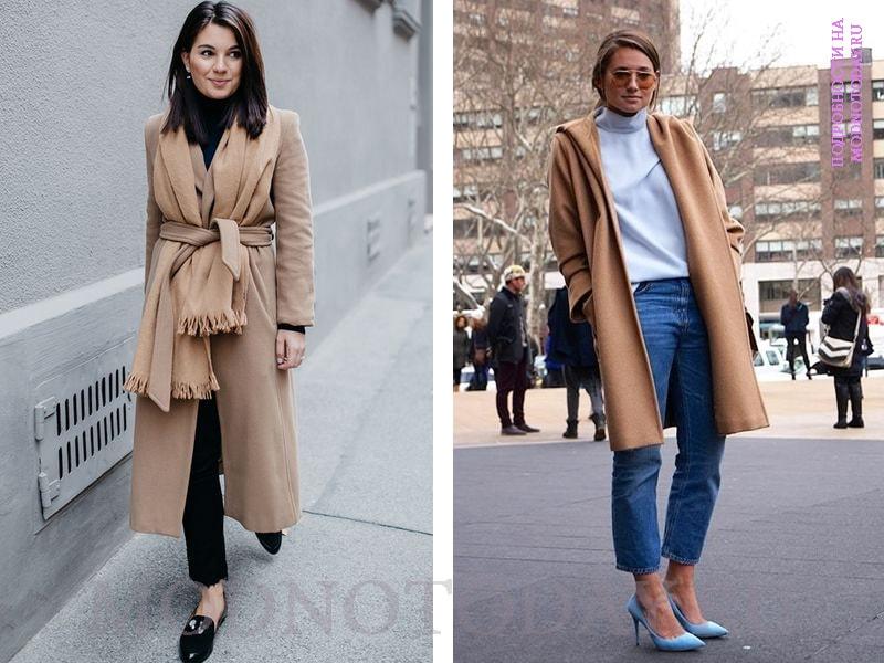 Бежевое пальто с джинсами и лоферами