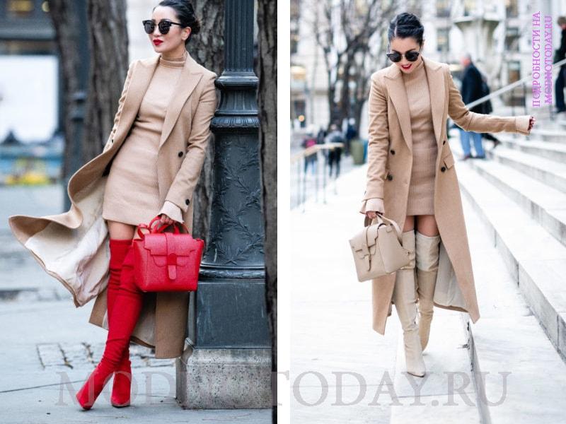 Классический лук с бежевым пальто