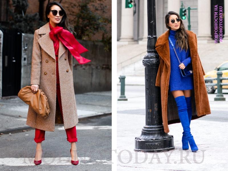 Бежевое пальто с красными и синими вещами