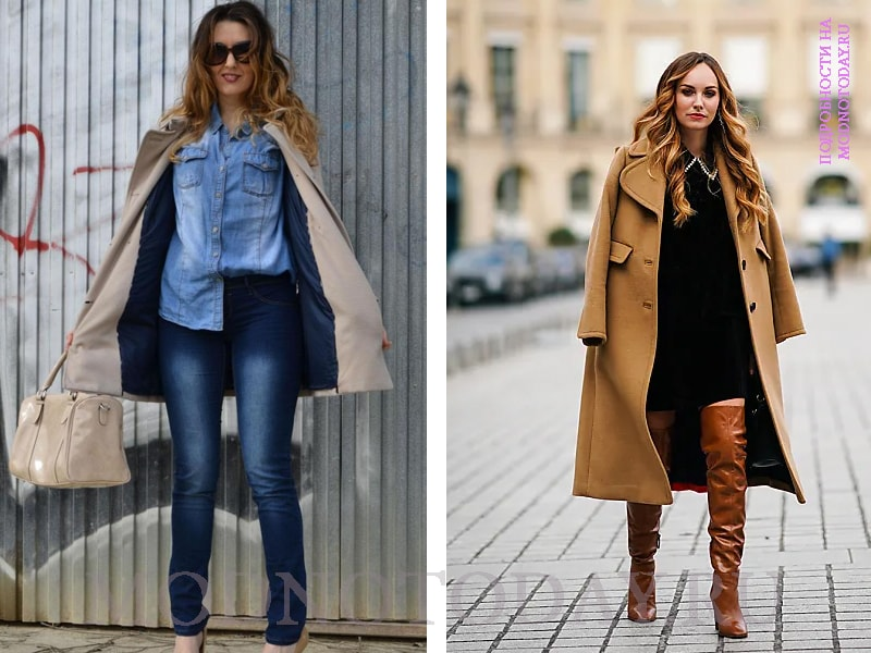 С чем носить короткое и длинное бежевое пальто