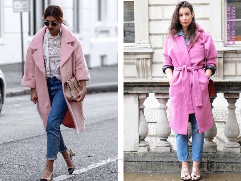 Образ с со светлым и ярко-розовым пальто-оверсайз