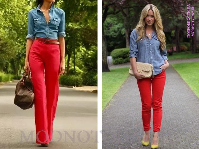 Голубая рубашка с красными брюками