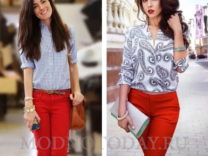 Белая рубашка с красными брюками