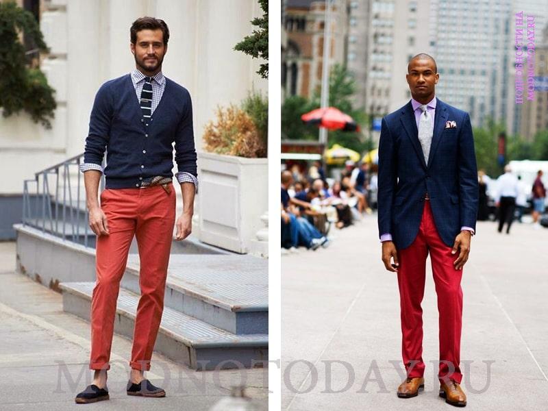 Мужская белая рубашка с красными брюками