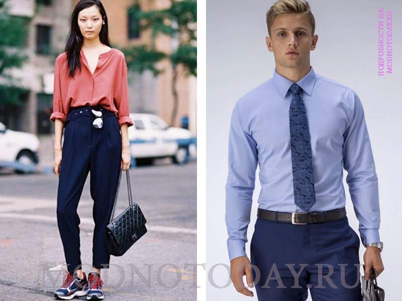 бордовая рубашка и синие брюки