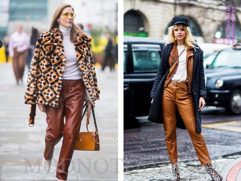 Кожаные брюки с пальто и шубой