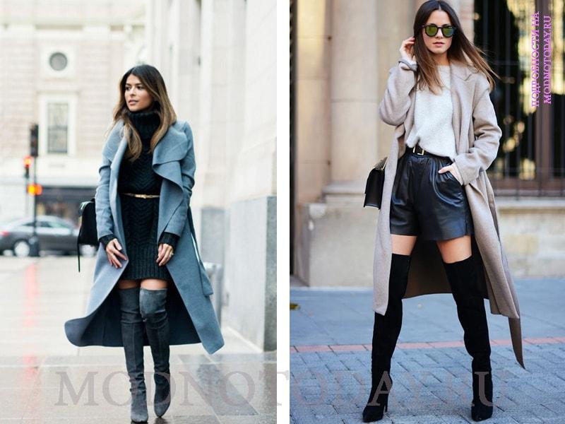 Образ с длинным пальто и короткой юбкой, шортами, высокими сапогами