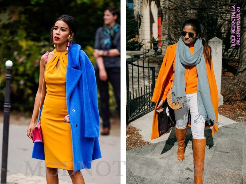 Сочетание синего и оранжевого в образе с пальто