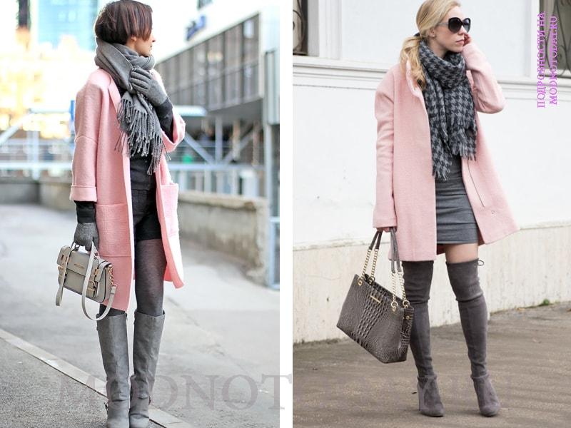 Сочетание розового и серого в образе с пальто