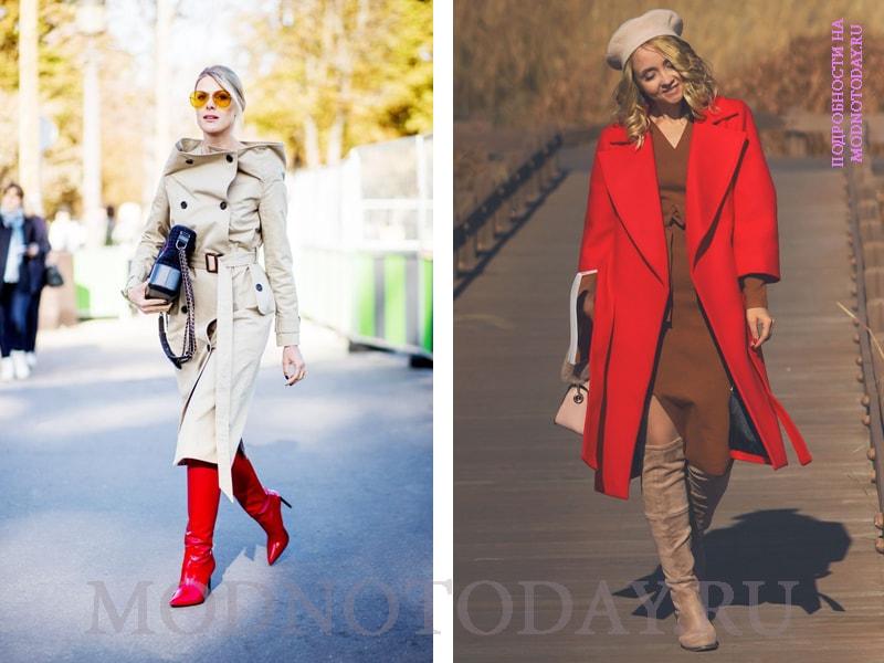 Сочетание красного и бежевого в образе с пальто