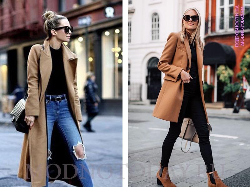 Повседневный образ с длинным и укороченным пальто
