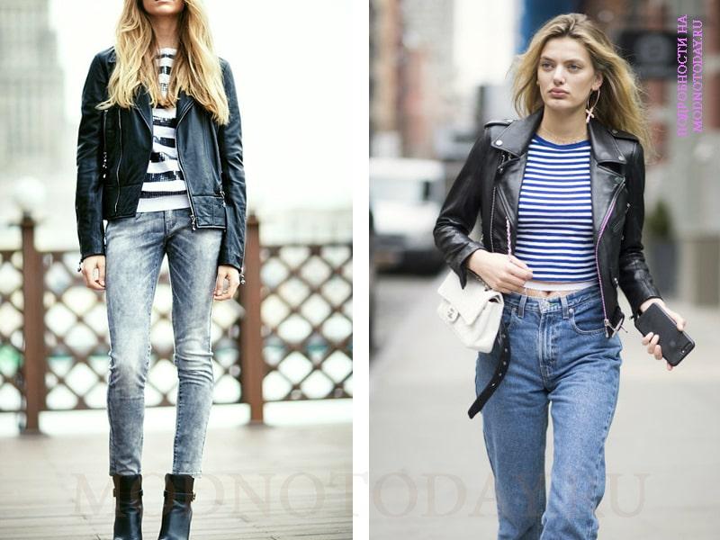 На фото образ с косухой и джинсами