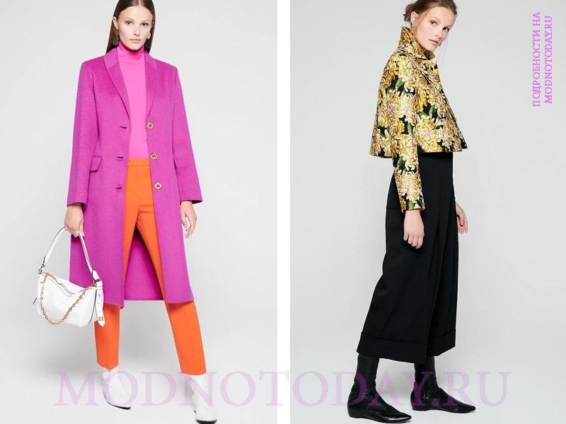 Ботильоны с ярким пальто